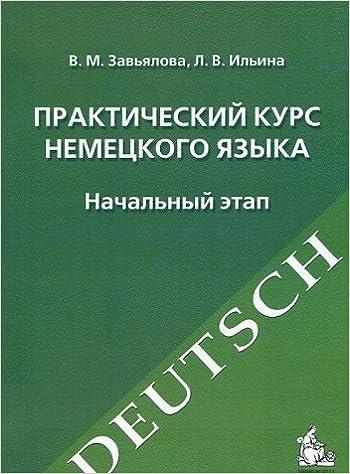 Prakticheskiy kurs nemetskogo yazyka  Nachalnyy etap