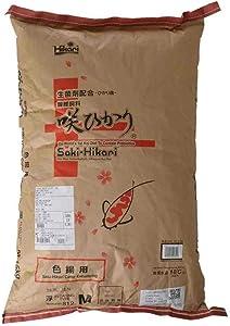 Saki Hikari Color Medium Pellet Pond for Koi Goldfish Nutritious Food 33 lb