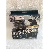 ELECOM Action Camera (Full HD) ACAM-F01SBK