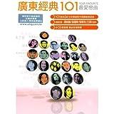 Classic Cantonese Songs 101 (6CD)