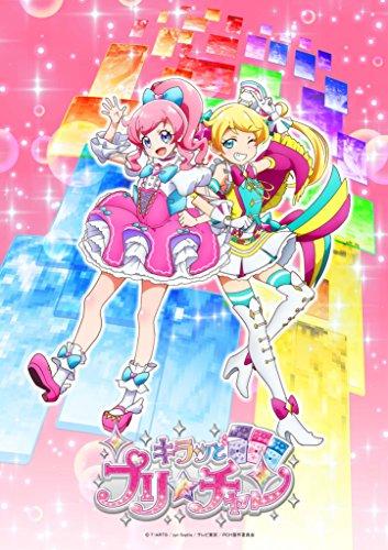 キラッとプリ☆チャン DVD BOX-4 [初回版]
