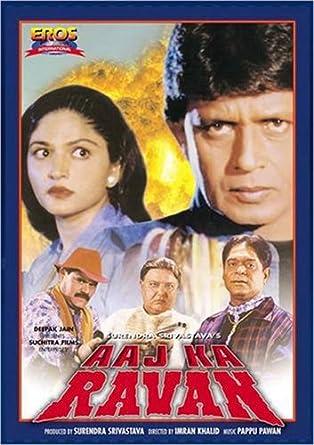 Amazon com: Aaj Ka Ravan (2000) (Hindi Film / Bollywood