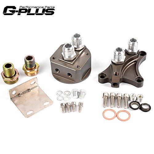 Oil Wedge Block Adaptor For NISSAN 240SX 200SX SR20DET CA18DET S13 S14 S15