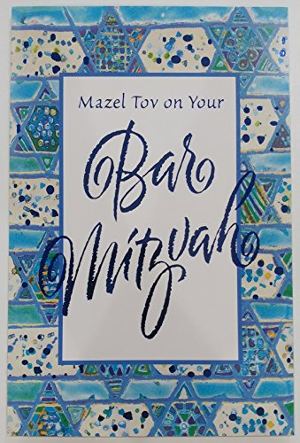 Mazel Tov on Your Bar Mitzvah (Boy) Greeting Card - Wishing You Happiness - Mazel Tov Bar