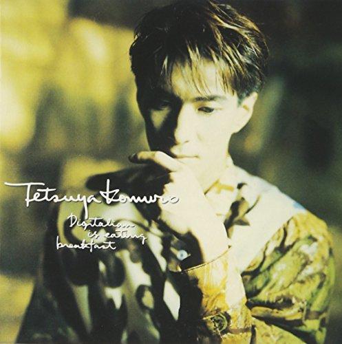 Tetsuya Komuro - Digitalian Is Eating Breakfast [Japan LTD Blu-spec CD II] MHCL-30103