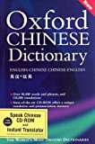 Talking Chinese Dictionary and Instant Translator, , 0195964594