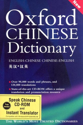 Oxford Chinese Dictionary And Talking Chinese Dictionary And Instant