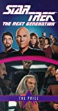 Star Trek - The Next Generation, Episode 56: The Price [VHS]