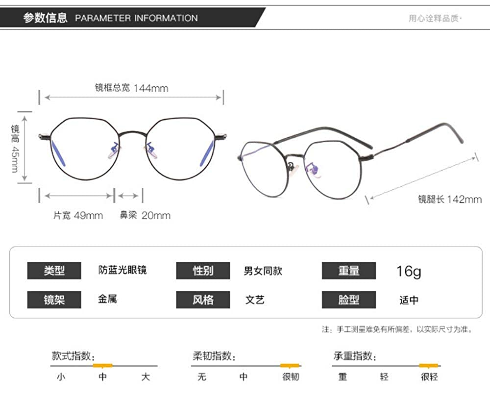 Gb Kk Eyes Anti-Blu-Ray Glasses Irregular Retro Small Frame Flat Mirror No Degree Personality Trend Black Gold