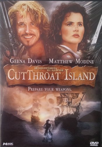 Cutthroat Island (1995) Geena Davis, Matthew Modine, Frank Langella