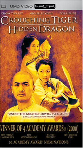 Crouching Tiger, Hidden Dragon [UMD for PSP] (China Wholesale Electronics)