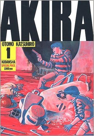 漫画『AKIRA(アキラ)』の最新刊と全巻無料で読む方法は?おすすめの漫画読み放題の電子書籍はコレ!