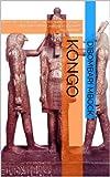 KONGO (French Edition)