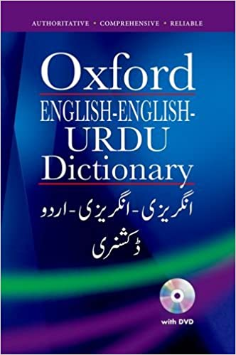 Oxford English English Urdu Dictionary English And Urdu Edition National Council For Promotion Of Urdu Language Oxford University Press 0000198081782 Amazon Com Books