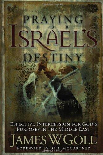 Prayer Jerusalem Stone - 3