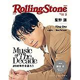 Rolling Stone Japan  2020年2月号