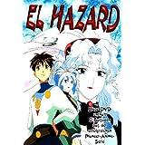 El Hazard - Episode 1+2