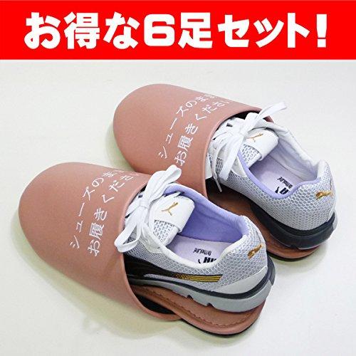 オカ株式会社【限定発売】靴を脱がずにラクラク、靴のまま履けるスリッパ シューズそのままスリッパ (レディースタイプ) お得な6足セット OKA-SP2-6 B01486H8ME