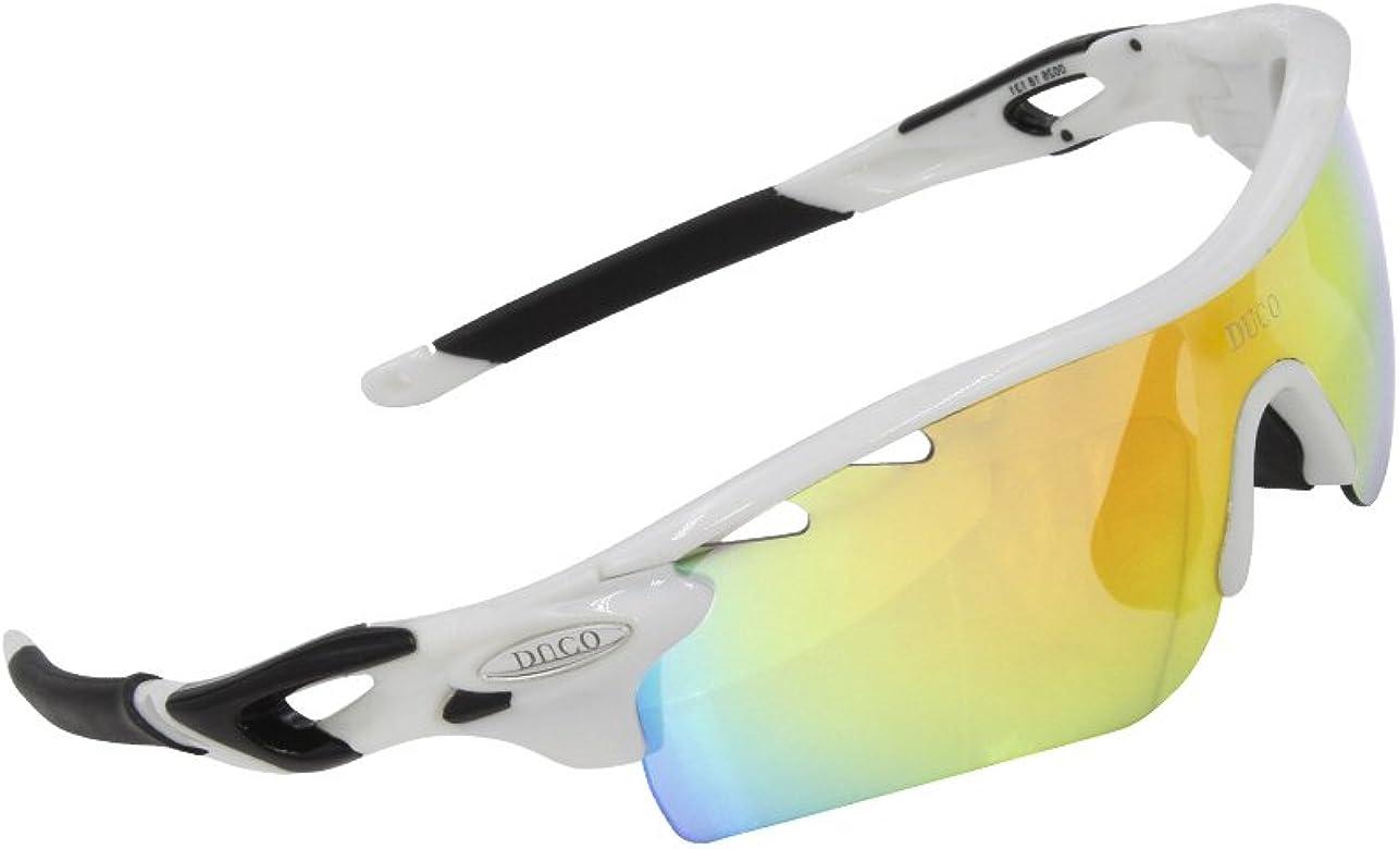 Duco 0025 - Gafas de sol deportivas, polarizadas, para ciclismo, con 5 lentes intercambiables