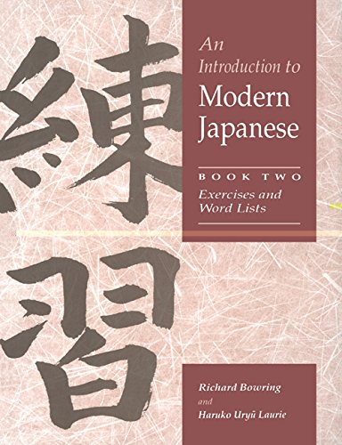 Download An Introduction to Modern Japanese: Volume 2, Exercises and Word Lists: 002 Pdf