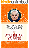 MOTIVATING THOUGHTS OF ATAL BIHARI VAJPAYEE