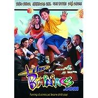 The Brainiacs.Com [DVD]