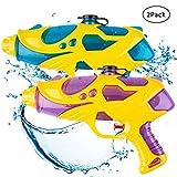 Gvoo Water Gun, Large Capacity Long Shoot Range Water Pistol Summer Toys for Kids & Adults - 2 Packs