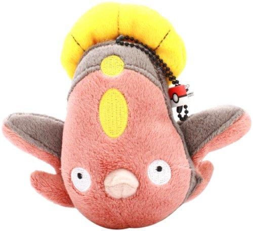 Banpresto My Pokemon Colle Countion Best Wishes Mini Plush - 47938 - Stunfisk/Maggyo (Best Electric Type Pokemon)