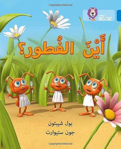 Read Online Where's Breakfast?: (Level 4) (Collins Big Cat Arabic) PDF