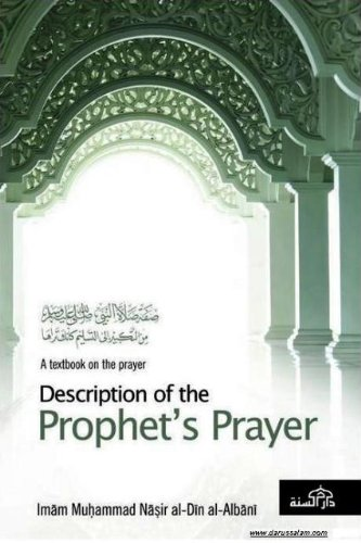 A Textbook on the Prayer Description of the Prophet's - Prayer The Prophets