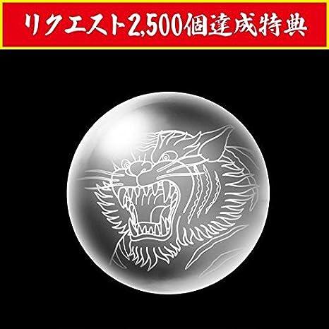 Dairanger DX Won Tiger Request White Tiger zord Super Sentai Artisan Bandai