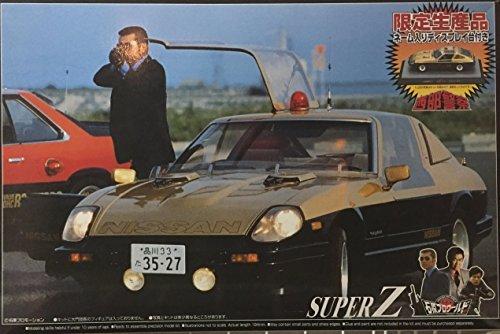 1/24 西武警察シリーズ No.1 スーパーZ(大門団長専用車2)の商品画像