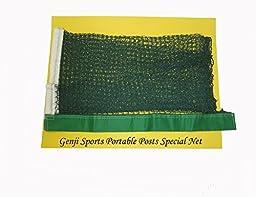Genji Sports Portable Badminton Posts Special Net
