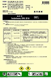 forchlorfenuron kt-30cppu 99% 10gramos fuerte citoquinina tipo Plant hormona PGR TC