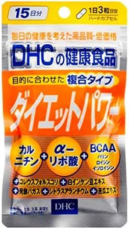 DHC Diet Power 15 Days 1 Set (45 Tablets × 2 Pieces)