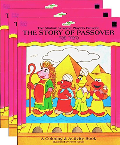 Shalom Sesame Passover Coloring/Activity Book 3-Pack