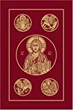 The Holy Bible: Revised Standard Version - Burgundy - Second Catholic Edition