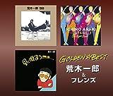 GOLDEN BEST ARAKI ICHIRO & FRIENDS(2BLU-SPEC CD2)