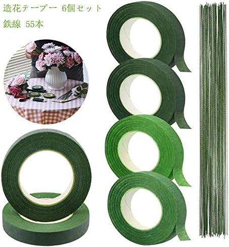 [해외]Petiwa 플로 라 테이프 조화 테이프 DIY 꽃 예술 장식 세트 6 개 세트 (얕은 녹색 2 개, 깊은 녹색 4 개) 지 권 전선 (녹색; 55 책) / Petiwa Flora Tape Artificial Flower Tape DIY Flower Decoration Set 6 pieces (2 pieces shallow green, 4 de...