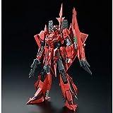 Zeta Gundam Ⅲ P2 TYPE RED ZETA MG 1/100 Scale (Bandai premium online Shop Limited)