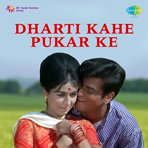 Khushi ki woh raat aa gayee (hd) | dharti kahe pukar ke songs.