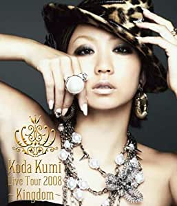 KODA KUMI LIVE TOUR 2008~Kingdom~ [Blu-ray]
