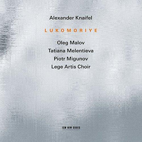 Ecm New Series - Lukomoriye