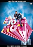 Pack La hora de José Mota (Segunda temporada) [DVD]