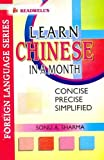 Learn Chinese in a Month: Easy Method of Learning Chinese without a Teacher - Roman and Char. (Foreign Language Series)