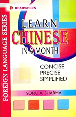 Readwell's Learn Chinese in a Month 1st Edition price comparison at Flipkart, Amazon, Crossword, Uread, Bookadda, Landmark, Homeshop18