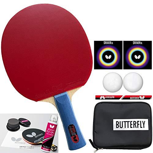 バタフライ(BUTTERFLY) 初心者中級者応援セット ラバー貼り加工済み 卓球ラケット シェークハンド ラバー ラケットケース サイドテープ メンテナンスセット ボール2個など 2019モデル B07R6CJVKZ シルバー