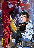 Getter Robo Armageddon: Ascension