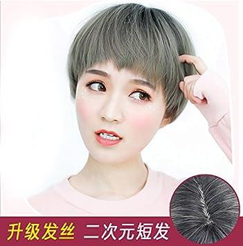 Amazon Com Japanese Cute Women Girls Female Wig Bangs Second