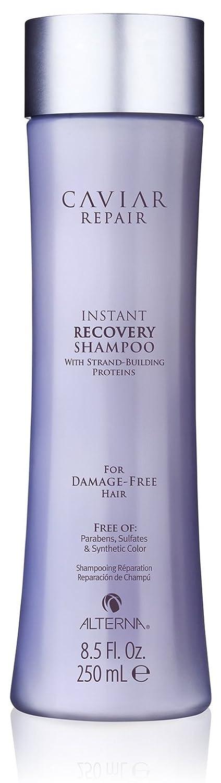 Alterna - Shampoo Caviar Instant Recovery - Linea Repair - 250ml Alterna Haircare 52629